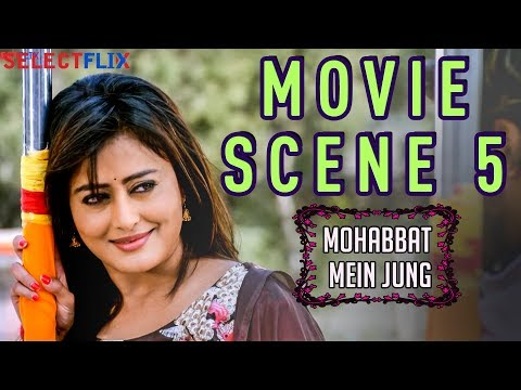 Movie Scene 5 - Mohabbat Mein Jung(nanna Ninna Prema Kathe) - Hindi Dubbed Movie | Vijay Raghavendra
