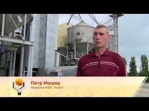 Отзыв о зерносушилке в Омской области КФХ «Люфт»