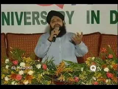 Video Ay Sabz Gumbad Wale Manzoor Dua Karna - Owais Raza Qadri download in MP3, 3GP, MP4, WEBM, AVI, FLV January 2017