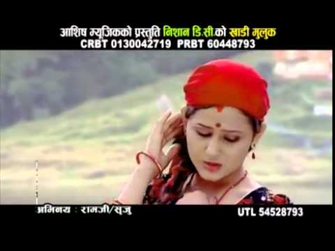 Video Khadi Muluk by Ramji Khand and Purnakala BC download in MP3, 3GP, MP4, WEBM, AVI, FLV January 2017