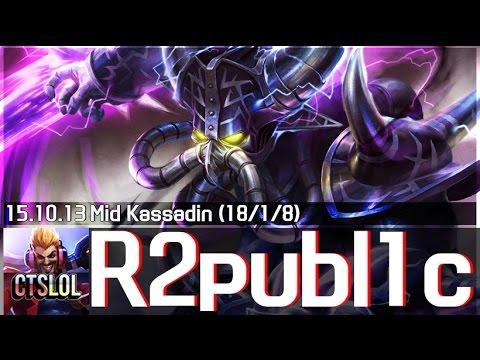 464. R2publ1c - 카사딘 하이라이트 / Kassadin Highlights (видео)