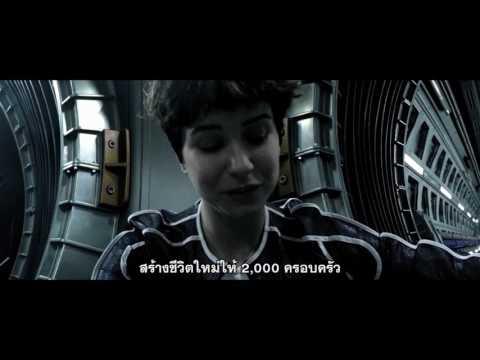 Alien: Convenant - Crew Message Daniels Clip (ซับไทย)