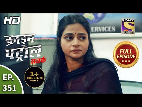 Crime Patrol Satark Season 2 - Ep 351 - Full Episode - 25th February, 2021