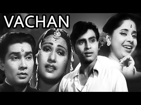 Vachan | Full Movie | Rajendra Kumar | Geeta Bali | Superhit Old Classic Movie