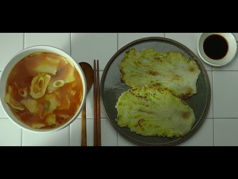 This Is Cook & Eating Scene In Korean Movie