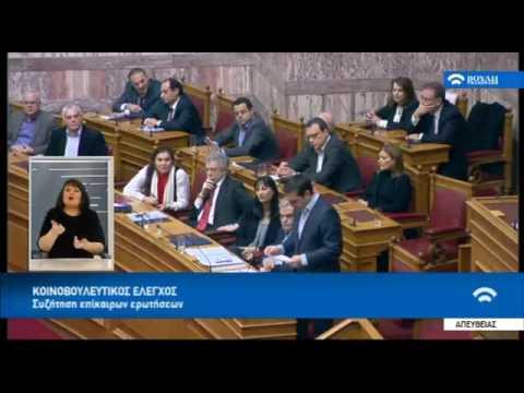 Η δευτερολογία του Αλ. Τσίπρα στη Βουλή