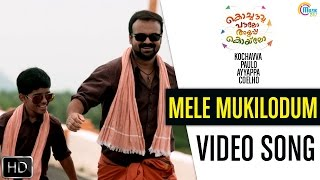 Mele Mukilodum Song Lyrics