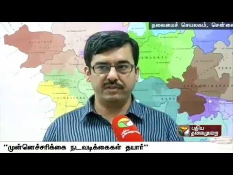 TN-elections-Rajesh-Lakhoni-talks-about-arrangements-for-vote-counting