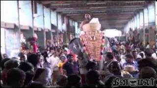 Samayapuram Mariamman Kovil Festival News in Dinamalar Tamil Video Dated March 9th 2014