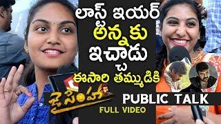 Video FULL VIDEO : Jai Simha UNCUT Public Talk | Balakrishna | Nayanathara | #JaiSimhaTalk | NewsQube MP3, 3GP, MP4, WEBM, AVI, FLV Januari 2018