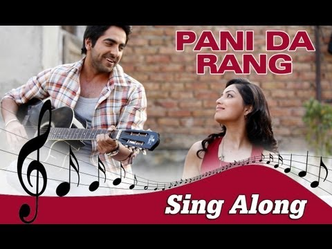 Pani Da Rang Songs mp3 download and Lyrics
