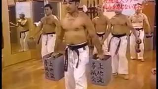 Video Uechi ryu Super Karate  Senaga Yoshitsune MP3, 3GP, MP4, WEBM, AVI, FLV Mei 2019