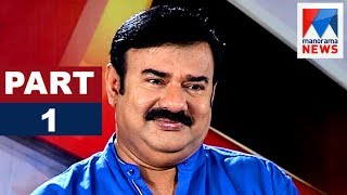 Video Maniyanpilla Raju in Nere Chowe - Part 1| Old episode  | Manorama News MP3, 3GP, MP4, WEBM, AVI, FLV Desember 2018