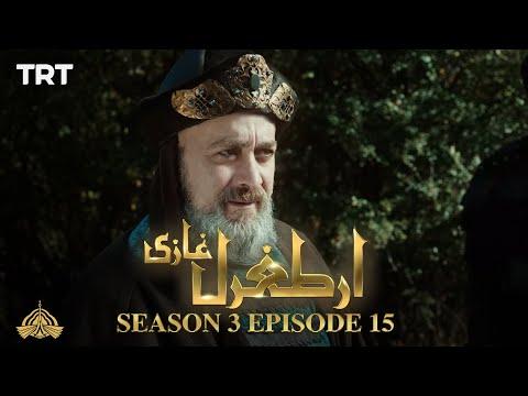 Ertugrul Ghazi Urdu   Episode 15   Season 3