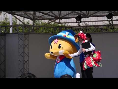 【ゆるキャラ】岐阜県海津市の「かいづっち」みなさんにお披露目