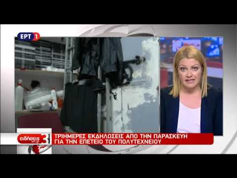 Video - Παρέμβαση με συνθήματα στο γραφείο του υφυπουργού Παιδείας (εικόνες)
