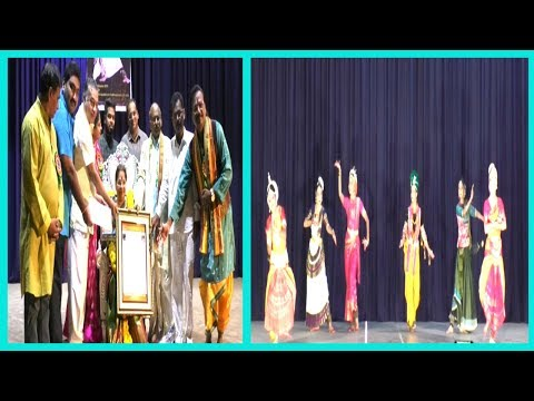 Dr.Vempati Chinna Satyam Cultural Visakha Art And Dance Association & The Kuchipudi Kalakshetra in Vizag.