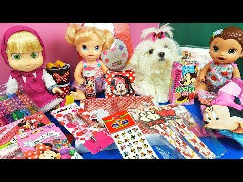 Comprinhas e Surpresas Minnie Tia Fla
