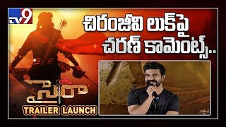 Ram Charan comments on Chiranjeevi look