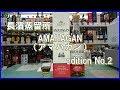長濱蒸留所 AMAHAGAN(アマハガン) [Japanese whiskey] I tried Nagama distillery AMAHAGAN
