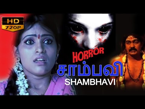 Shambhavi in movie