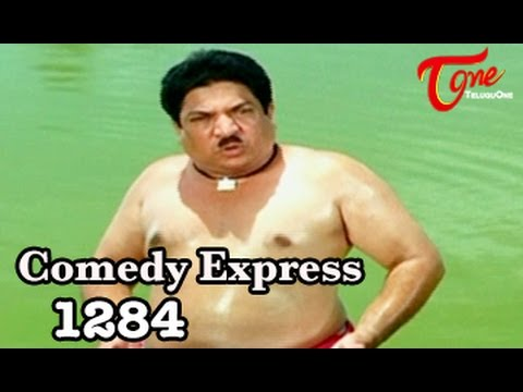 Comedy Express 1284 || Back to Back || Telugu Comedy Scenes