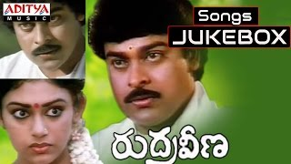 Video Rudra Veena (రుద్ర వీణ) Telugu Movie Full Songs Jukebox || Chiranjeevi, Sobhana MP3, 3GP, MP4, WEBM, AVI, FLV April 2018