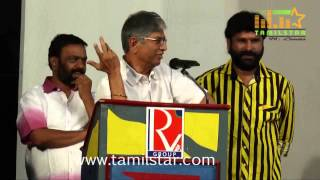 Sutta Pazham Sudatha Pazham Audio Launch Part 2