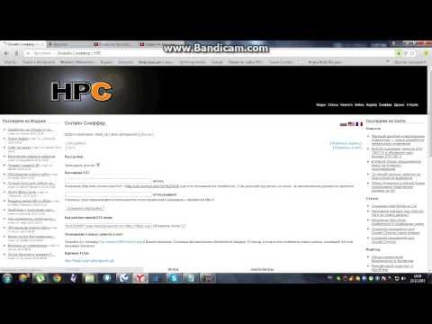 Как сделать сниффер без hpc