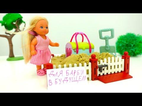 Барби и Штеффи - Капсула времени - Игры для девочек видео