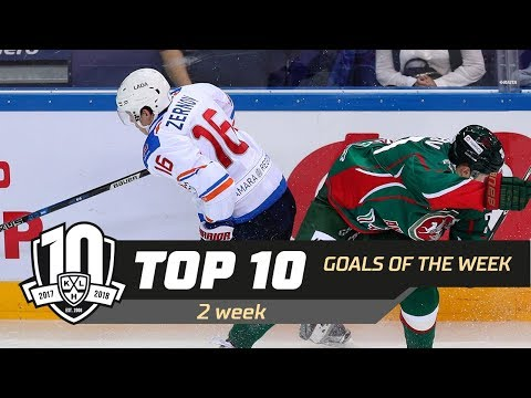 17/18 KHL Top 10 Goals for Week 2 (видео)