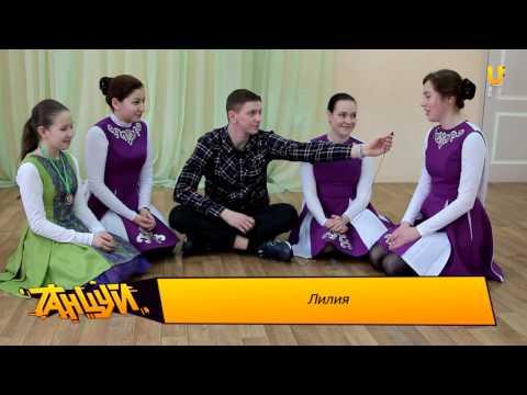 Современные Ирландские танцы. Видео обучение.