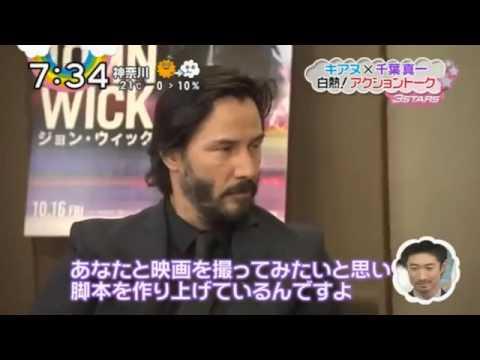 Myös tähdillä on esikuvia – Keanu Reeves innostuu idolinsa Sonny Chiban näkemisestä