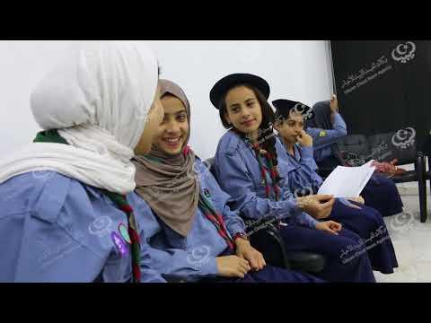 انطلاق النشاط الكشفي للفتيات في رمضان بالبيضاء