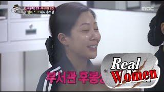 [Real men] 진짜 사나이 - Jessi, unskilled Korean Laughter 'Crisis' 제시, 서툰 한국말에 웃음보 터져 '위기상황' 20150830, MBCentertainment,radiostar