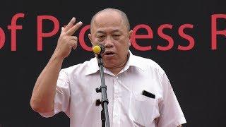 Video Abuse of Process Rally 2019 - Simon Lim MP3, 3GP, MP4, WEBM, AVI, FLV Maret 2019