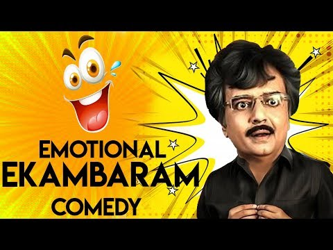 Uthamaputhiran Movie - Full Vivek Comedy Scenes | Emotional Ekambaram Comedy