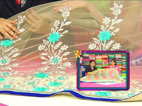 Bridal Collection of Avishkar Pattu and Designer Sarees | Sogasu Chuda Tarama | Vanitha TV 20 November 2015 07 35 PM