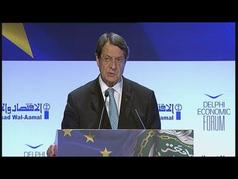 O Νίκος Αναστασιάδης  στην 3 Ευρω-Αραβική Σύνοδο Κορυφής