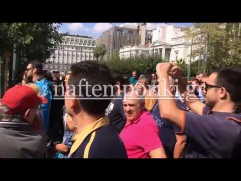 Στη Βουλή η πορεία των ξενοδοχοϋπαλλήλων