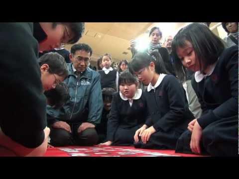 日本橋かるた大会 トーナメント.mov