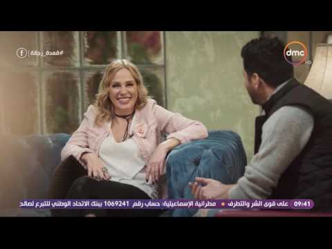 شيرين رضا تقترح على إياد نصار إنشاء جمعية للمطالبة بحقوق الرجل
