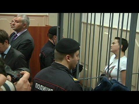 Ρωσία: Εν αναμονή της δικαστικής απόφασης η Νάντια Σαβτσένκο