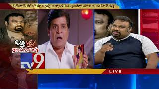 Video I spoke about getting threat call from Mohan Babu office also - Mahesh Kathi - TV9 MP3, 3GP, MP4, WEBM, AVI, FLV April 2018