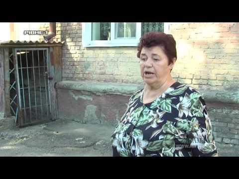 Рівненська багатоповерхівка чекає ремонту 35 років [ВІДЕО]