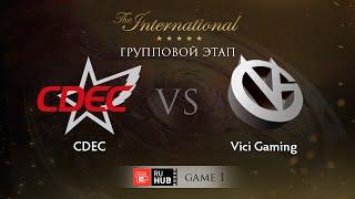 CDEC vs VG, game 1