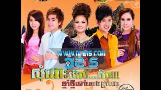 Video jong ban pdey chab prous yab som luy mae by angela ( town 24 ) MP3, 3GP, MP4, WEBM, AVI, FLV Desember 2017