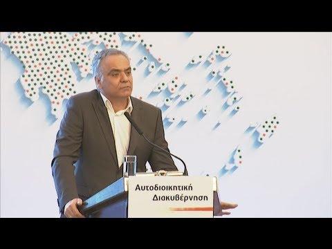 Δεύτερο κοινό συνέδριο ΚΕΔΕ – Ένωσης Περιφερειών Ελλάδας (ΕΝΠΕ)