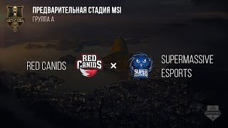 RED Canids VS SuperMassive – MSI 2017 Play In. День 3: Игра 5. / LCL
