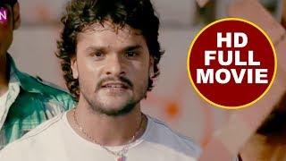 Video 2018 में Khesari Lal की पहली सबसे महँगी फिल्म - SUPERHIT MOVIE (HD 2018) Bhojpuri Full HD Film 2018 MP3, 3GP, MP4, WEBM, AVI, FLV April 2018
